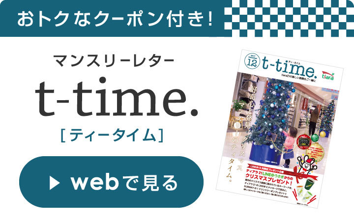 t-time12 サブ