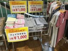 wholesale dealer 75df0 4a0e8 Labios (雑貨,アクセサリー)【ティアラ21】JR高崎線/秩父鉄道 ...